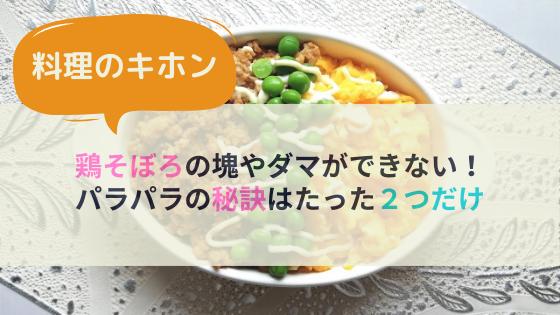 です ひる 料理 なん 【クックドア】おひるの森・キッチン(長崎県)
